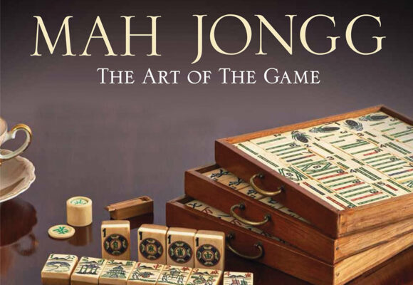 Mah Jongg with Ann Israel July 17
